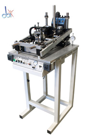 INNOVATIVE MACHINES MP-200